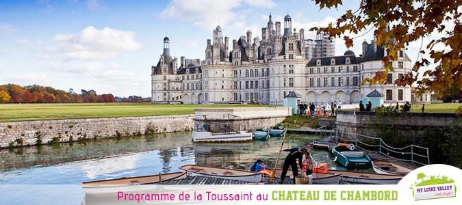 Coloriage Chateau De Chambord.Chateau De Chambord Animations De La Toussaint Val De Loire